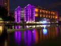 Holiday Inn Express Paris-Canal de la Villette